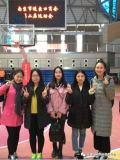 Sport game 2016 in Chamber of Import & Export Commerce of Nanjing