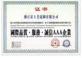"Certificate of ""AAA"" Enterprises"