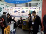 Tianjing Exhibition 2012