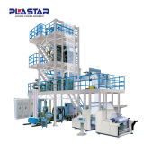 SG-1200 top quality best price three layers film blowing machine