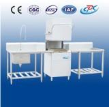 Electric Hood Type Dish Washing Machine ( Sw-60 )