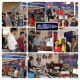 2011 International Printing Exhibition