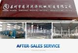 Brand New Factory