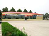 Hebei Huaqi Factory corner view