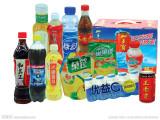 Drinking/Juice (Food Application)