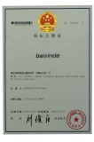 Baixinde Trade Mark Registration (9)