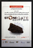 Egypt Fair 2010