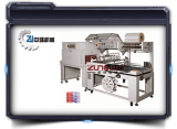 ZH-5545T L type auto tidy &shrink packaging