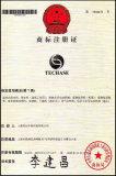 Certificate of Brand Authorization