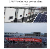 OSDA New Solar Project