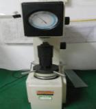 Hardness test machine