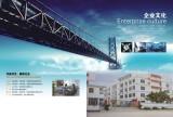 Company Profile-9