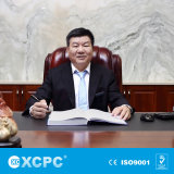 XCPC General Manage