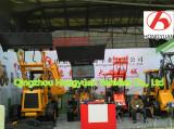 2012 Bauma Fair Shanghai I