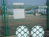 link wire mesh fence