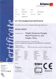 H5205 certificate