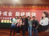 YHH team