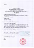 CFDA License - SUXU20160004