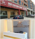 Showroom in Xiamen