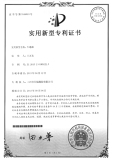 Patent certificate for cow mat