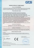 We are now CE certificated.