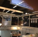 2016 Frankfurt lighting fair