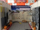 114TH CANTON FAIR 2013.10.15~10.19