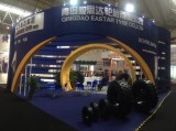 Qingdao International Tyre Show