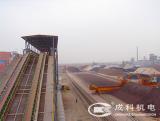 Belt conveyor for Tianjin Iron &Steel Group