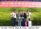 The 102nd IMP.&EXP.Canton Fair
