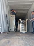 Loading the Machine