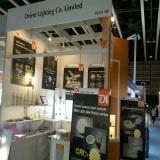 2012 Hong Kong Lighting Fair(Oct.27-30)