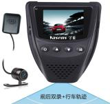 GPS Dual Lens 24H Car Camera Dash Cam