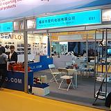 115th China(Guang zhou) Import and Export Fair 2014