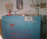 Frequency Inverter for Screw Air Compressor