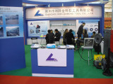 2011 Xiamen Stone Fair