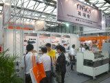 2008-canton-fair