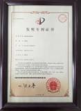 Patent certificate of invent
