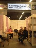 Heimtextil Frankfurt(International Trade Fair for Home and Contract Textiles)
