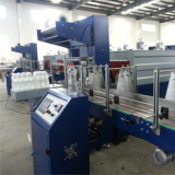 Workshop - Packaging Machine