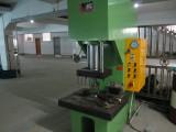 Equipments -1