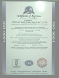 ISO9000 QUALITY MANAGEMENT CERTIFICATION