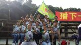 Game with 42 enterprises in Guangzhou
