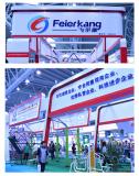 FUZHOU -- The China International Sporting Goods Show (CISGS)
