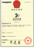 Trade mark license for multi-station cold former