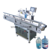 Automatic Self-adhesive Labeling Machine for Bottle