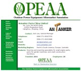 We are a Member of Opeaa