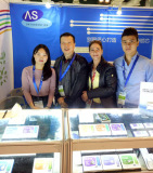2016 Dental South China