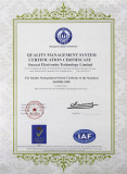 ISO9001 certificate of LED light