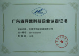 Private enterprise certificate